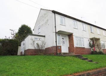 Thumbnail 3 bed end terrace house for sale in Brentford Drive, Mackworth, Derby