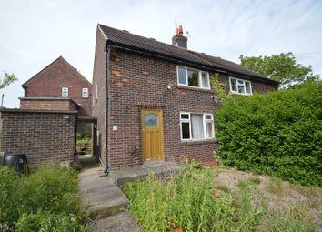 Thumbnail 2 bedroom semi-detached house for sale in Westerley Lane, Shelley, Huddersfield