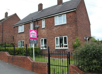 Thumbnail 3 bedroom semi-detached house for sale in Greno Crescent, Grenoside, Sheffield, South Yorkshire