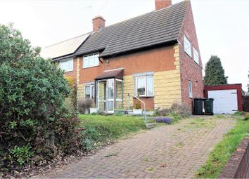 Thumbnail 3 bedroom semi-detached house for sale in Oakfield Lane, Dartford