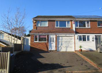 Thumbnail Semi-detached house for sale in Welsh House Farm Road, Quinton, Birmingham