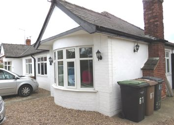 Thumbnail 2 bed semi-detached bungalow for sale in Walcott Road, Billinghay, Lincoln