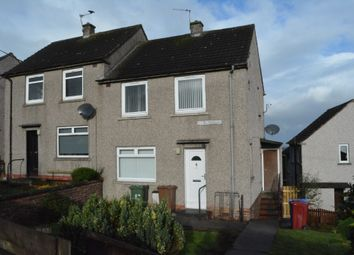 Thumbnail 2 bed end terrace house for sale in Main Street, Shieldhill, Falkirk