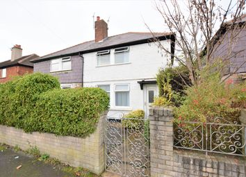 2 bed semi-detached house for sale in Howe Avenue, Blackpool FY4