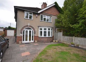 Thumbnail 3 bed semi-detached house for sale in Park Drive, Barlaston, Stoke-On-Trent