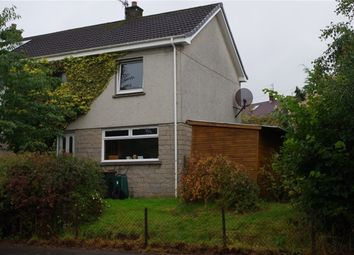 Thumbnail 3 bed end terrace house for sale in Corlundy Crescent, Crieff