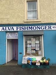 Thumbnail Retail premises for sale in Craigleith Terrace, West Stirling Street, Alva
