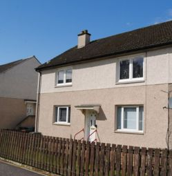 Thumbnail 2 bed flat for sale in Linnhe Crescent, Wishaw