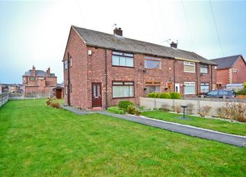 Thumbnail 2 bed end terrace house to rent in Redland Court, Bamfurlong, Wigan