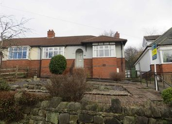Thumbnail 2 bed bungalow for sale in Becksitch Lane, Belper, Derbyshire