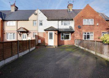 Thumbnail 2 bed terraced house for sale in Birchwood Avenue, Long Eaton, Nottingham