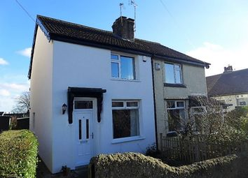 Thumbnail 2 bed semi-detached house for sale in Newlaithes Gardens, Horsforth, Leeds