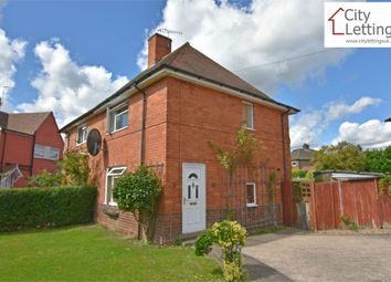 Thumbnail 2 bed semi-detached house to rent in Southwold Drive, Wollaton, Nottingham
