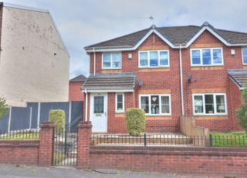Wash Lane, Bury BL9. 3 bed semi-detached house