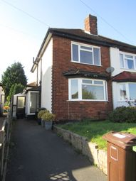 Thumbnail 2 bed property to rent in Rock Grove, Solihull, West Midlands