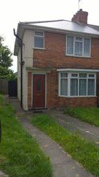 Thumbnail 3 bedroom end terrace house for sale in Linton Road, Birmingham
