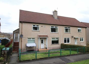 Thumbnail 2 bed flat for sale in Kirn Drive, Gourock, Renfrewshire