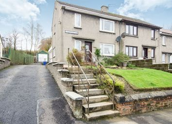 Thumbnail 3 bed end terrace house for sale in Glenramskill Avenue, Cumnock