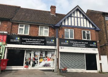 Thumbnail Retail premises to let in Kingsbury Road, Erdington, Birmingham