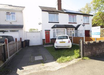 Thumbnail 2 bedroom semi-detached house for sale in Dudley Wood Road, Dudley Wood, Netherton
