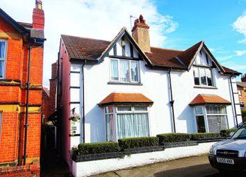 2 bed semi-detached house for sale in Tennyson Avenue, Scarborough YO12