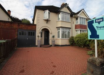 Thumbnail 3 bed semi-detached house for sale in Ribbesford Avenue, Wolverhampton