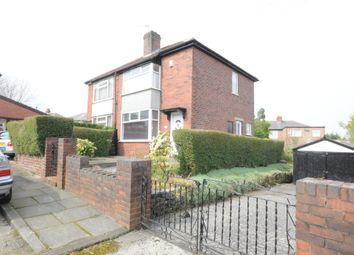 Thumbnail 2 bed semi-detached house to rent in Bank Lane, Knuzden, Blackburn