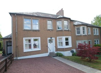 Thumbnail 2 bed flat for sale in Park Drive, Lanark