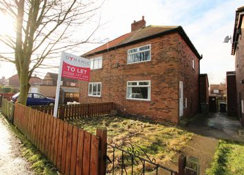 Thumbnail 2 bed terraced house to rent in Wheatley Terrace, Wheatley Hill, Durham