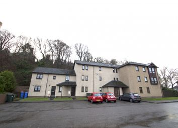 Thumbnail 2 bed flat for sale in Millburn Court, Inverness, Inverness-Shire