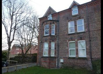 Thumbnail 2 bed flat for sale in 110 Egerton Park, Rock Ferry, Wirral, Cheshire