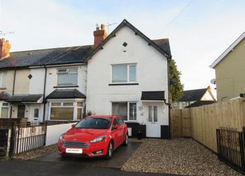 Thumbnail 2 bedroom end terrace house for sale in Pengwern Road, Ely, Cardiff