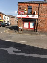 Thumbnail Retail premises for sale in Junction Lane, St Helens