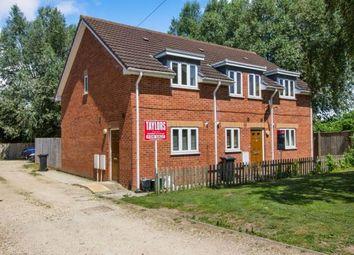 Thumbnail 2 bedroom end terrace house for sale in Braydon Avenue, Little Stoke, Bristol, Gloucestershire