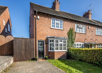 Thumbnail 3 bed end terrace house for sale in Margaret Grove, Harborne