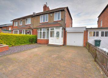 Thumbnail 3 bedroom semi-detached house for sale in Matlock Gardens, Westerhope, Newcastle Upon Tyne
