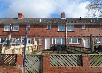 Thumbnail 2 bedroom terraced house to rent in Dorset Crescent, Consett