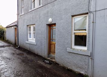 Thumbnail 2 bed cottage for sale in Main Street, Carnwath, Lanark