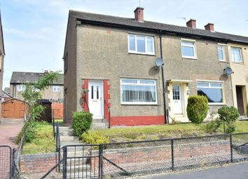 Thumbnail 2 bed terraced house for sale in Falside Crescent, Bathgate