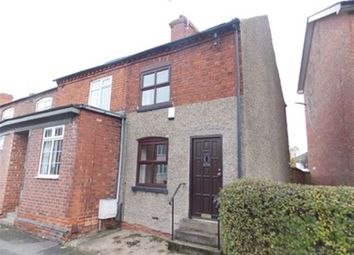 Thumbnail 1 bedroom cottage to rent in Plant Lane, Long Eaton, Nottingham