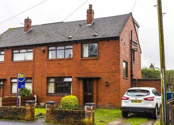 Thumbnail 5 bed semi-detached house for sale in Glover Street, Leigh, Lancashire