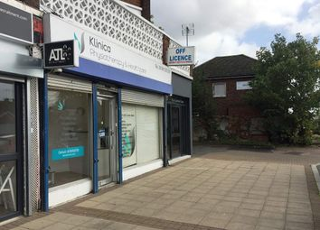 Thumbnail Retail premises for sale in Convent Road, Ashford