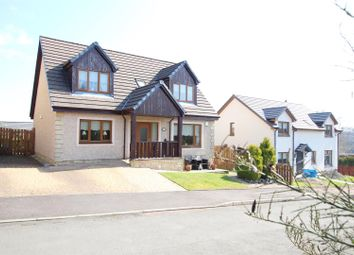 Thumbnail 4 bed property for sale in Mayfield, Lesmahagow, Lanark