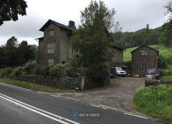 Thumbnail 3 bedroom semi-detached house to rent in Forest Hall, Selside, Kendal