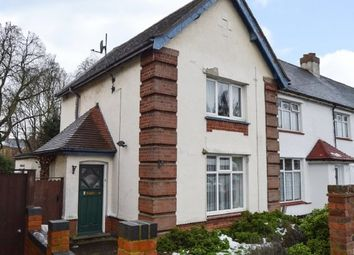 Thumbnail 2 bed end terrace house to rent in Raeburn Road, Northampton