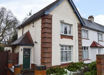 Thumbnail 2 bedroom end terrace house to rent in Raeburn Road, Northampton