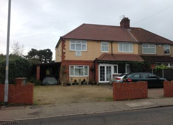 Thumbnail 5 bedroom detached house for sale in Reepham Road, Hellesdon, Norwich