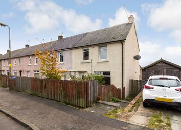 Thumbnail 3 bed end terrace house for sale in 70 Almond View, Seafield, Bathgate