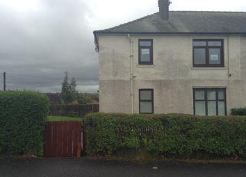 Thumbnail 2 bed block of flats to rent in Dalblair Crescent, Coylton, Ayr