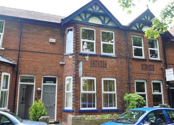 Thumbnail 1 bed flat to rent in Longfield Terrace, Bootham, York